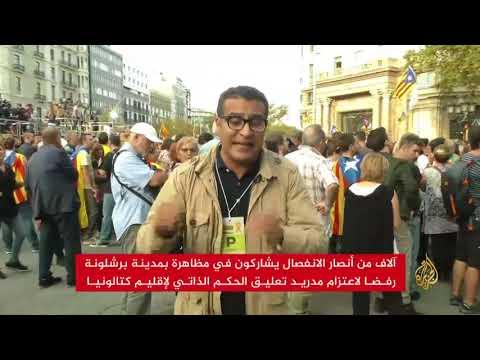 مظاهرات حاشدة مؤيدة للانفصال في برشلونة  - نشر قبل 1 ساعة
