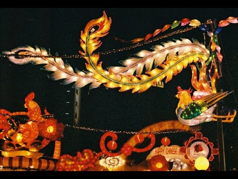 CHINESE NEW YEAR FIRE RED `GOLDEN ROOSTER * LUCK & STRENGTH * ACTION & DETERMINATION * 2017 *