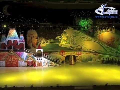 Ледовое новогоднее представление «По щучьему велению»