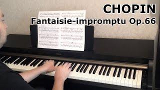Шопен: Фантазия-Экспромт Op 66 (обучение) Tutorial