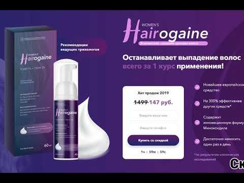 Пенка для роста и восстановления волос Hairogane в Орехово-Зуево