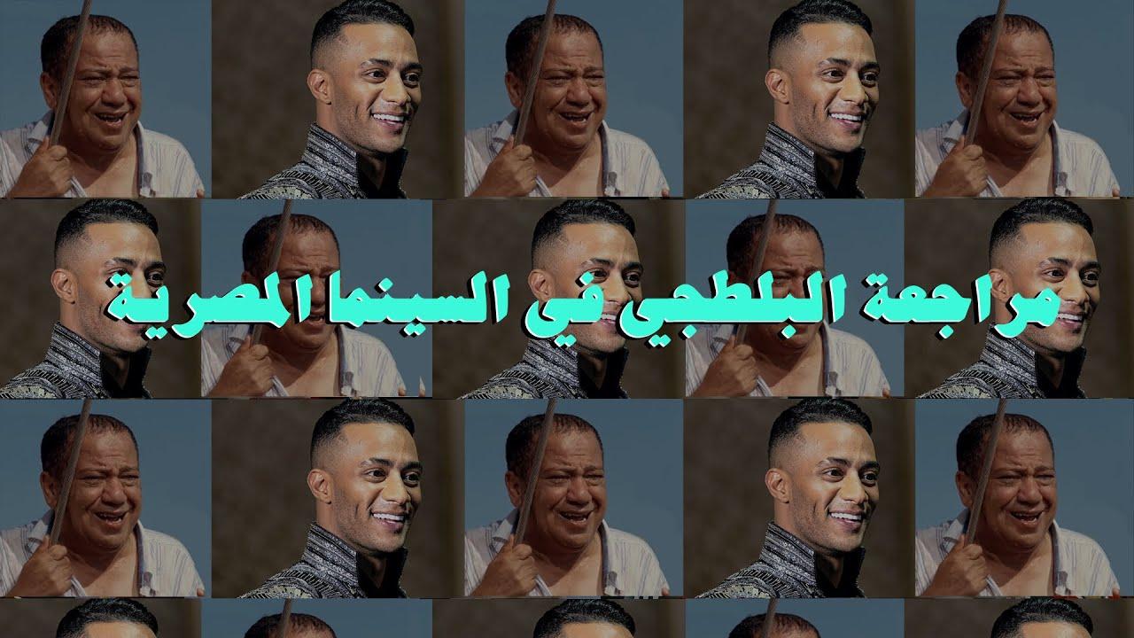 مراجعة البلطجي في السينما المصرية