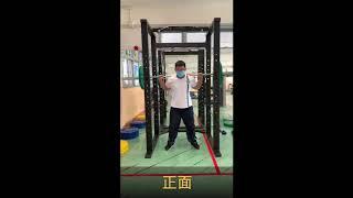 Publication Date: 2020-11-06 | Video Title: 崇真書院健身室-深蹲