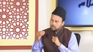 Ahmadiyyat Haqeeqi Islam | E04 | Urdu