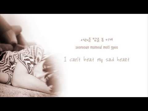 V x j-hope – 안아줘 (Hug Me) (Cover) [Color coded Han|Rom|Eng lyrics]