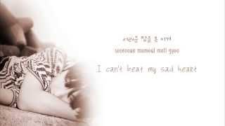 V x j-hope – 안아줘 (Hug Me) (Cover) [Color coded Han Rom Eng lyrics]