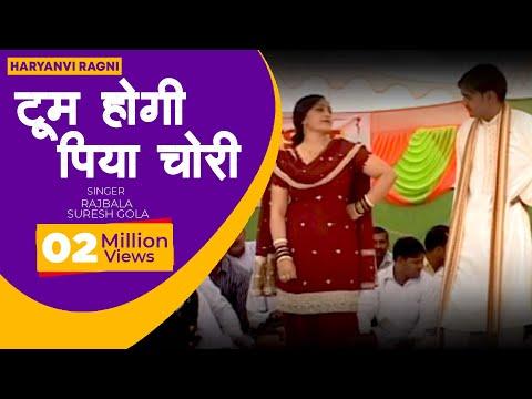 HARYANVI RAGNI---Toom Hogi Piya Chori Hay Toom Hogi Piya Chori---(SURESH GOLA & RAJBALA)