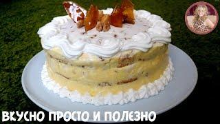 """Торт """"Египетский"""". Самый Нежный и Вкусный Торт. Просто Восхищение!"""