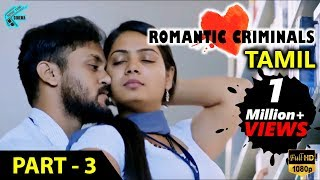 Romantic Criminals Latest Tamil Movie Full Part -3 Manoj Nandan, Avanthika, Divya Vijju ...