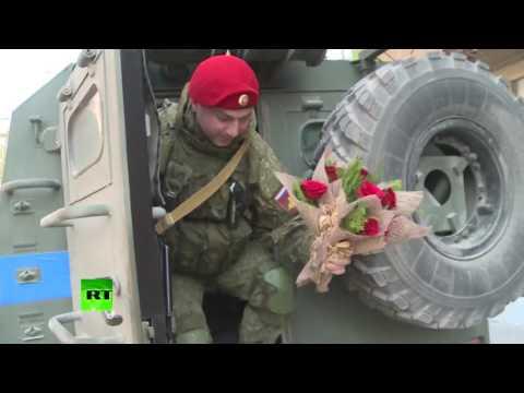 Российские военные поздравили
