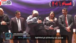 مصر العربية | علاء العطار: جائزة حرية الصحافة شرف كبير للصحافة القومية