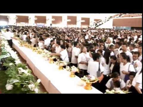 KKU - ถ่ายทอดสด สวดพระอภิธรรมบำเพ็ญกุศล หลวงพ่อคูณ ปริสุทโธ 21/05/58