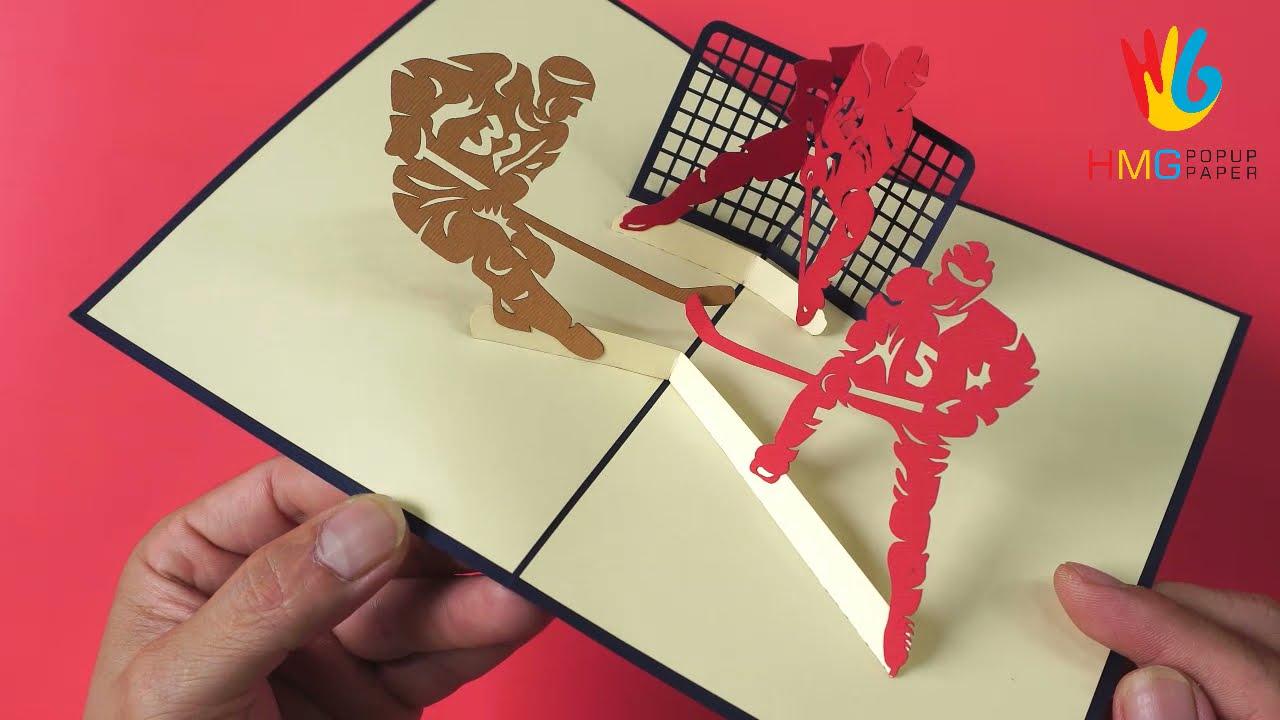 Sport 3D Greeting Card | Hockey Pop-up Card