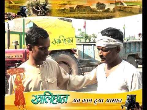 KHALIYAAN SONG FOR INDIAN FARMERS