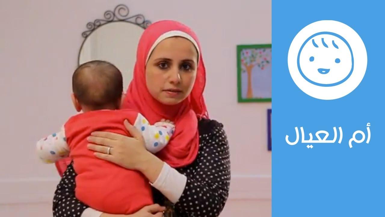 أم العيال | 7 نصائح لعلاج الغازات عند الرضع