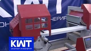 Пластиковые окна Курск - компания KWT