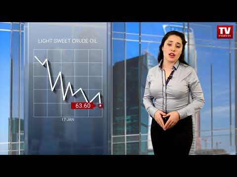 Oil traders fixing profits (17.01.2018)