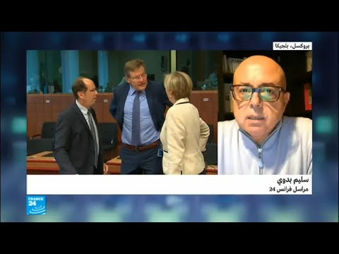 الاتحاد الأوروبي يتجه لشطب تونس من قائمة الملاذات الضريبية  - نشر قبل 34 دقيقة
