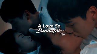 A Love So Beautiful MV   Chen Xiao Xi&Jiang Chen