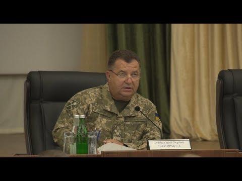 Військове телебачення України: СТЕПАН ПОЛТОРАК: ПЕРЕХІД НА НОВУ СИСТЕМУ УПРАВЛІННЯ У ПРІОРИТЕТІ