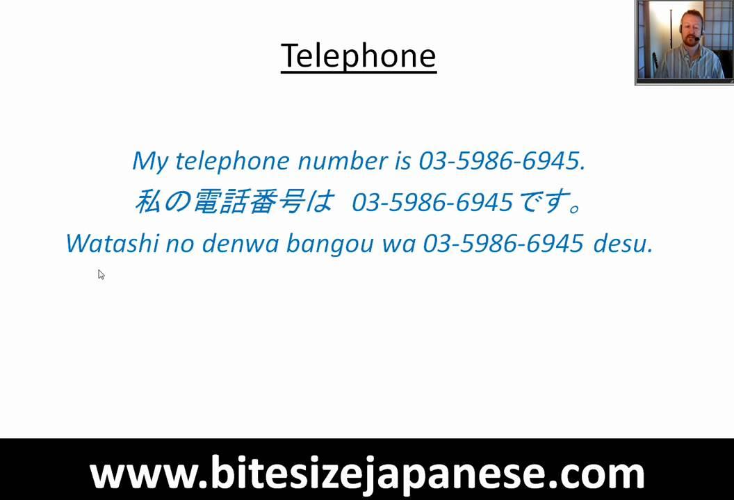 Japanese Phone Numbers | Living Language