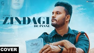 Zindagi De Panne : Chetan (Cover) JOHNY VICK | Latest Punjabi Songs 2018 | Geet MP3