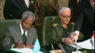 مجلس الأمن يصادق على اتفاق بغداد والعراق يرحب