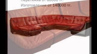 видео большие прямые диваны для гостиной
