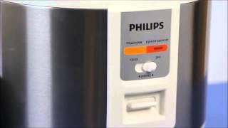 Мультиварка Philips HD3025. Выбрать и купить мультиварку Филипс.