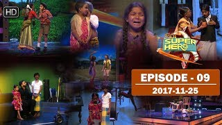 Hiru Super Hero | Episode 09 | 2017-11-25 Thumbnail