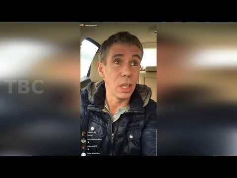 Алексей Панин про Ольгу Бузову