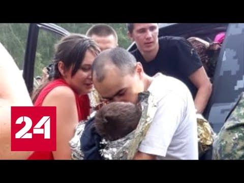 Спасение под Омском: что позволило мальчику выжить в тайге? - Россия 24