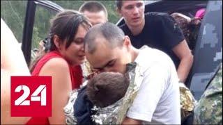 Смотреть видео Спасение под Омском: что позволило мальчику выжить в тайге? - Россия 24 онлайн