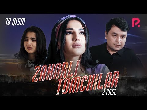 Zaharli tomchilar (o'zbek serial)   Захарли томчилар (узбек сериал) 78-qism #UydaQoling