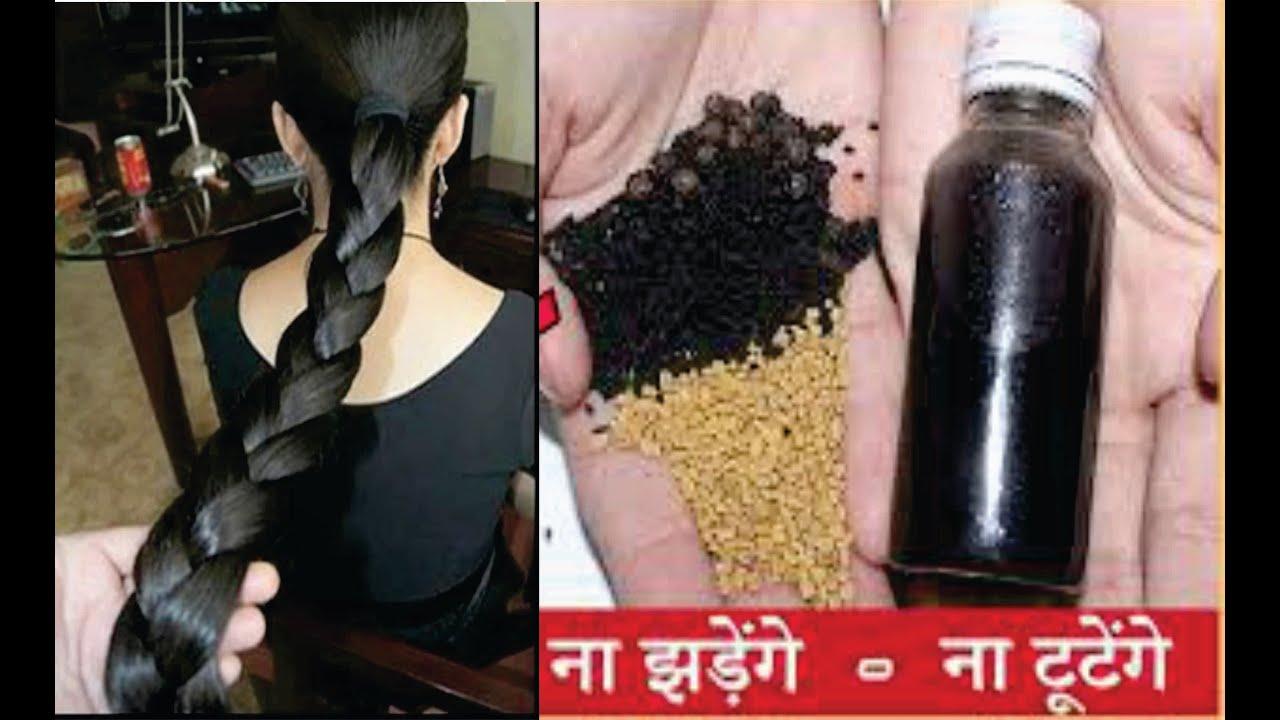 जादुई तेल: बालो का झड़ना बंद, पतले बाल मोटे, काले और लम्बे हो जायेंगे/ Get Long Hair Faster