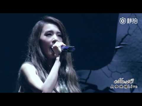 HEBE TIEN 田馥甄 [You Better Not Think About Me]