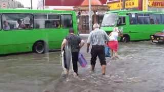 Ливень в Харькове 20 июля 2013 года Барабашова 14 Heavy rain in Kharkov July 20, 2013(Ливень в Харькове 20 июля 2013 года Барабашова 14 Heavy rain in Kharkov July 20, 2013., 2013-07-20T15:23:31.000Z)