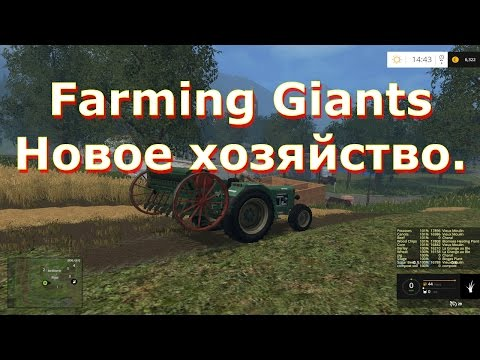 игры бизнес фермы