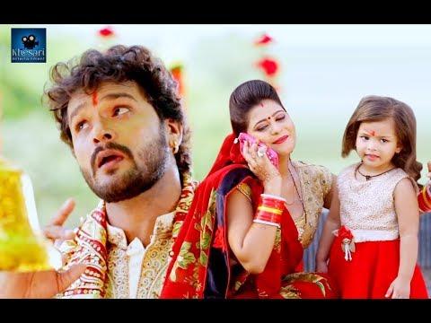 HD VIDEO - इस गाने में खेसारीलाल यादव ने अपने बेटी का नाम लिया - Boloro Leke Chali Maihar - 2017