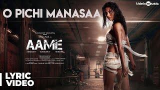 Aame | O Pichi Manasaa Song Lyric Video | Amala Paul | Rathnakumar | Pradeep Kumar, Oorka