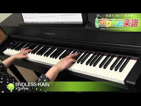 ENDLESS RAIN X JAPAN