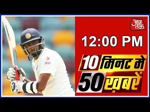 10 Minute 50 Khabrien: R Ashwin shines again for India in third Test
