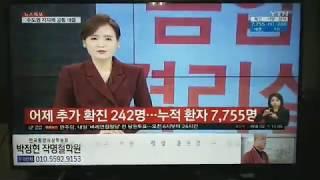 산본제일병원 홍보영상 장면