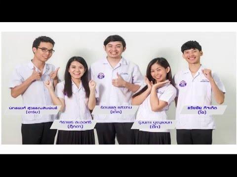 ทีม NU Health Innovation มหาวิทยาลัยนเรศวร