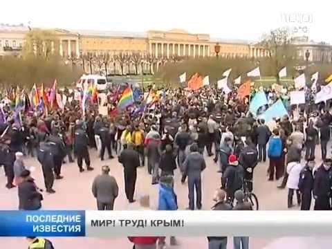 Радужный первомай на Невском, версия 2014