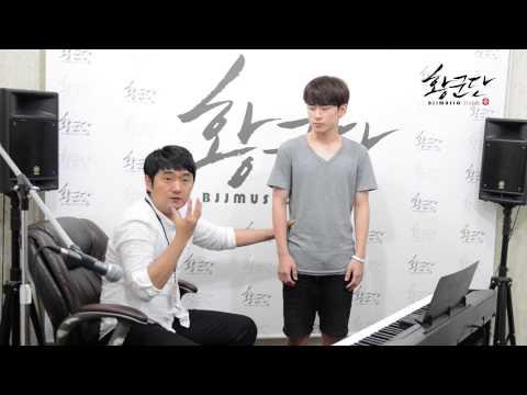 [보컬트레이닝] 5,10,15,1 호흡편_본편_잠실 실용음악학원 황군단