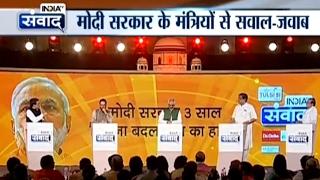IndiaTV  संवाद: Mukhtar Abbas Naqvi, Naresh Agarwal, Akhilesh Pratap Singh debate