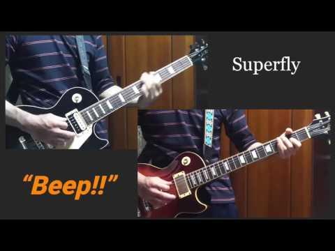 ■Beep!!■Superfly(スーパーフライ) ギターコピー