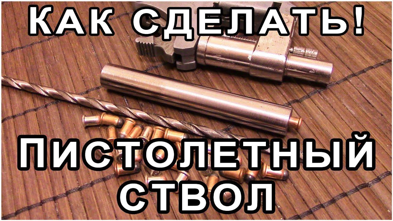 Сайга (огнестрельное оружие) — Википедия