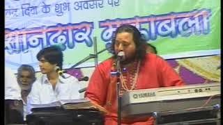 Desh Bakti Geet Chand Qadri=sitam Ke Woh Sathi Andhero Ke Rahi Sartaj Sound 0976